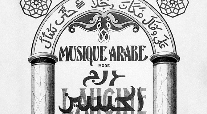 La musique andalouse comme formation sociale : Étude d'anthropologie historique